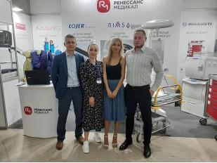 Ренессанс-Медикал на Львівському медичному форумі (виставка Гал-МЕД) 15-17 червня 2021 року.